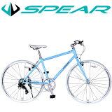クロスバイク 自転車 27インチ 700c シマノ製 変速7段 SPEAR ( スペア ) SPC-7007 ディレーラー Tourney(ターニー)適用身長158cm以上 男性 女性