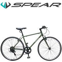 自転車クロスバイク27インチ700cシマノ製7段変速SPEAR(スペア)SPC-267シマノ製1年保証(クロスバイク本体通勤通学人気ランキングかっこいいおしゃれ男女子供プレゼントお祝い記念日誕生日)