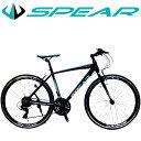 クロスバイク アルミフレーム 700c 自転車 シマノ 変速 21段 SPEAR ( スペア ) SPCA-7021 ディレーラ Tourney ( ターニー ) 適用身長160cm以上 男性 女性・・・