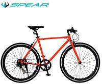クロスバイク27インチ700cシマノ製変速CITYSURF7段変速1年保証付