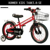 配送先関東限定 激安 自転車 ハマー TANK3.0-SE かご付KID'S 泥除け 補助輪 ギアなし 赤16インチ 幼児補助輪付き自転車 ハマー(HUMMER)レッド マウンテンバイク 子供用 送料無料 激安自転車