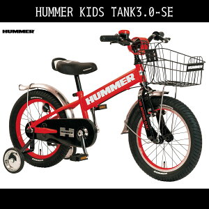配送先関東限定 TANK3.0-SE マウンテンバイクKID'S MTBハマー かご付 泥除け 補助輪 ギアなし 自転車 迷彩柄16インチ 補助輪付き自転車子ども用自転車グリーン/緑色 幼児 自転車 ハマー HUMMER マウ