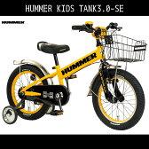 TANK3.0-SE KID'S かご付ハマー 補助輪 ギアなし 泥除け 自転車 イエロー/黄色16インチ 自転車 子ども用 自転車 補助輪付き 幼児 自転車 HUMMER ハマー マウンテンバイク 子供用 送料無料