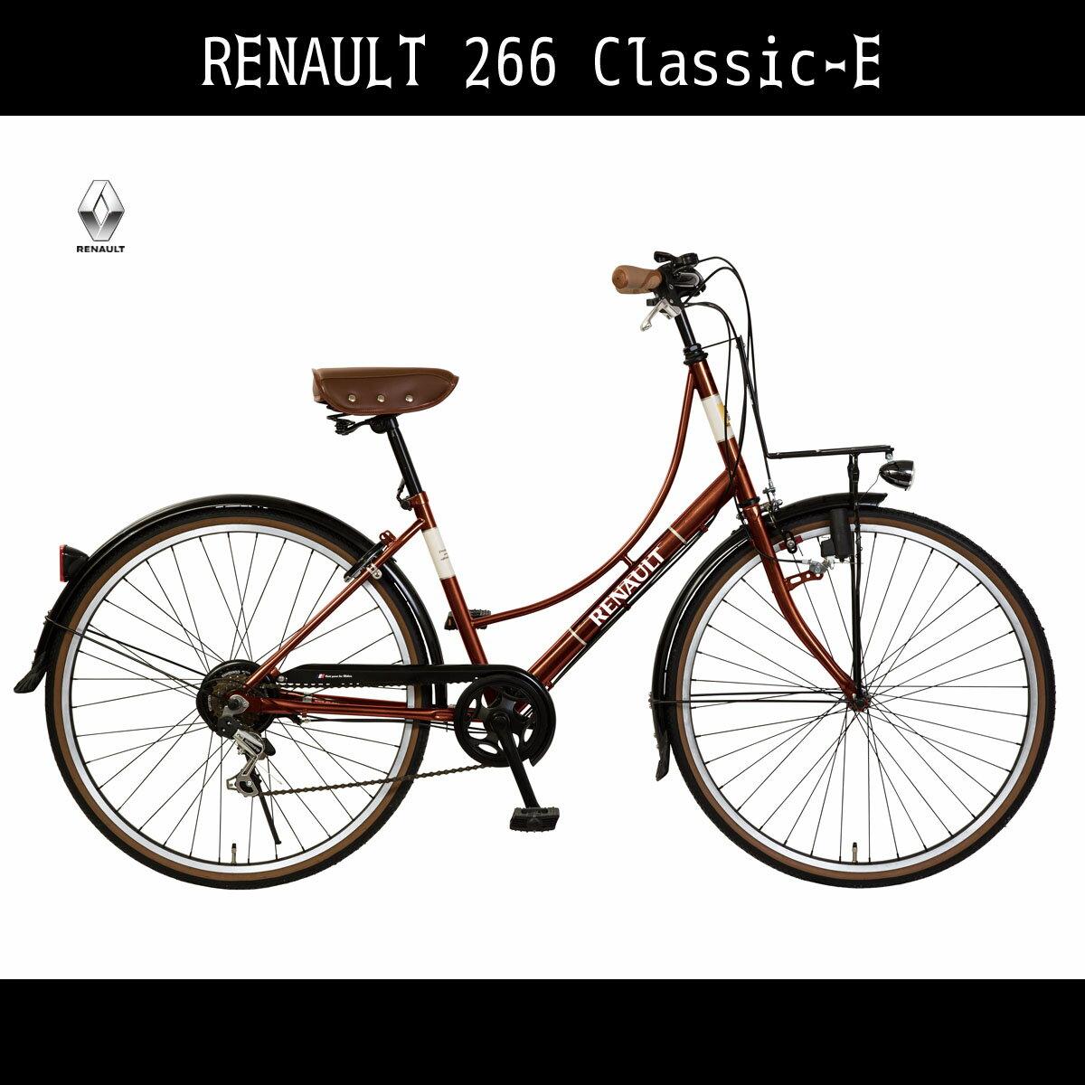 雨の日も安心 傘固定器具付 さすべえセット自転車 ルノー(RENAULT)ブラウン/茶色 シティサイクル 26インチ 外装6段変速ギア付き LEDライト ローラーブレーキ ママチャリ ルノー 自転車 266L Classic-E ギア付きで使いやすいママチャリ:自転車Lab