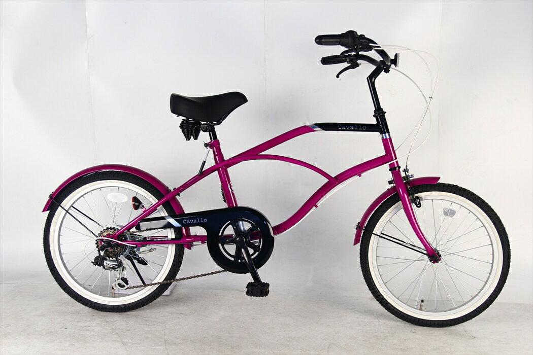 Cavallo ビーチクルーザー自転車 (ピンク/パープル)<街乗りに最適>26インチ 外装6段 ビーチクルーザー 自転車 17CVL 26型 ミニビーチ 外装6段変速ギア パープル 自転車:自転車Lab