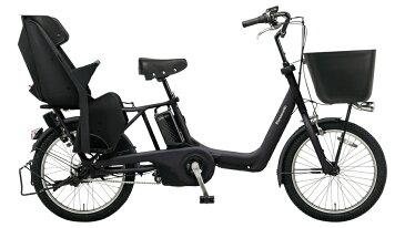 電動自転車 パナソニック Panasonic ギュット アニーズ KE 20インチ 電動アシスト自転車 2018年モデル 激安 格安 BE-ELKE03B マットジェットブラック おしゃれ