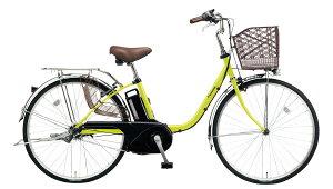 電動自転車 パナソニック Panasonic ビビ TX 24インチ 電動アシスト自転車 2018年モデル 激安 格安 BE-ELTX433G ピスタチオ おしゃれ