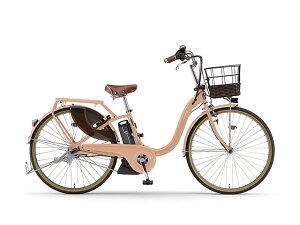 電動自転車 26インチ ヤマハ YAM...