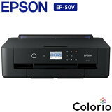 エプソンEP-50VA3カラー対応インクジェットプリンター「Colorio(カラリオ)」V-edition