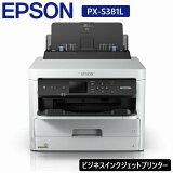 エプソンPX-S381LA4モノクロインクジェットプリンター大容量インク&低印刷コストモデル