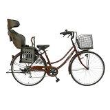 配送先一都三県一部地域限定送料無料自転車26インチママチャリチャイルドシート付6段変速ギアオートライト変速ギア付きかぎ付きLECIELルシールシティサイクル自転車おしゃれ本体ブラウンチャイルドシート子乗せ