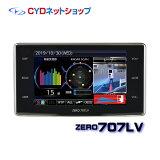 ZERO707LV コムテック 高感度GPSレーザー& レーダー探知機