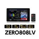 【在庫あり】ZERO808LV コムテック 高感度GPSレーザー&レー...