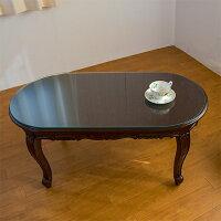 輸入家具:マホガニー猫脚センターテーブル101:ブラウン(無地)