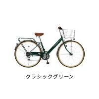 【2/25★24時間限定!エントリーでP最大18倍】自転車 27インチ Celesteno(セレスティーノ) シティサイクル
