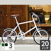9/4-11 当店なら【ポイント最大27倍】自転車20インチ ミニベロ スポーティーな乗り心地 -Michikusa-