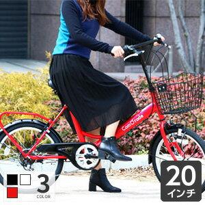 7/30 全品ポイント最大10倍 自転車20インチ ミニベロカゴ付 (cymaオリジナルモデル!お洒落で高機能なミニベロ自転車) -ComO'rade-