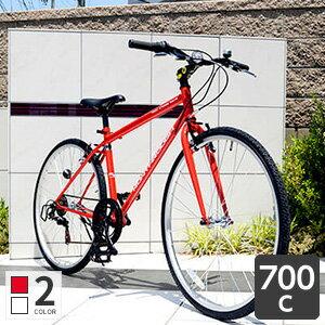 自転車700cクロスバイク初心者にもおすすめ-RIGHTPATH(ライトパース)-