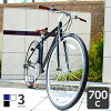 9/20-23【P最大27倍】cyma primer クロスバイク 700C アルミフレーム 外装7段変速 ...