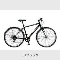 5/25 当店ならポイント最大35.5倍 クロスバイク 自転車 27インチ TB1 ティービーワン ブリヂストン フレーム480mm 外装7段変速 アルミフレーム 通勤 通学 パンクしにくい 2021年モデル TB481