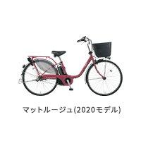 ビビ?EX26インチ電動自転車シティサイクル