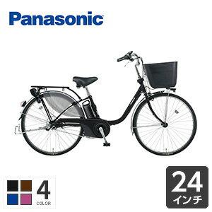 電動自転車 パナソニック ビビ EX 24インチ