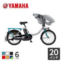 【16時】ヤマハ 電動自転車 半額!イベリコ豚 ベジョータ 生ハム  半額など!【スーパーセール】