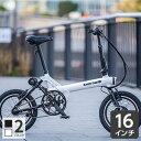 折りたたみ自転車おすすめ15選 軽量 電車に持ち込める ビギナーズ