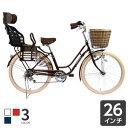 【4/10★24時間限定!エントリーでP最大26.5倍】子供乗せ自転車 ママチャリ26インチ -CONFITURE-