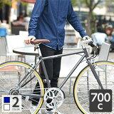 自転車 700c クロスバイク クロモリ採用!cymaオリジナルモデル -cavite(キャビテ)-