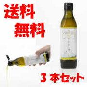 カメリナオイル ビタミン カロテン ステロール スーパー ブルージュールジャパン