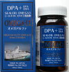 オメガアルファ(180粒)、北極海のアザラシのハープシールオイルにはオメガ3がタップリと含まれています。
