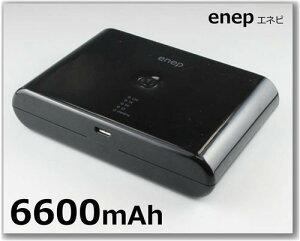 便利な2ポートタイプスマートフォン・携帯ゲーム機も2台に同時充電可能に対応したハイパワーバ...