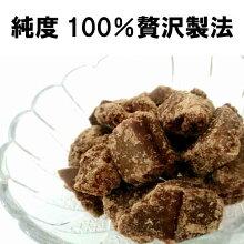 黒砂糖【純黒糖ですよ〜】黒糖純黒糖クロザトウ徳之島135g3袋セット沖縄奄美国産