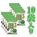 【 長命草 錠剤 62錠×10袋セット】 約10ヶ月分 サプ