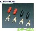 ENDY 東光特殊電線  Terminals U型端子4φ  スピーカーケーブル用 EHP-021A 4個セット 適合ケーブル:0.5SQ〜1.5SQ (AWG22〜16ゲージ)