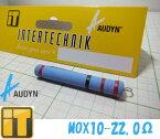 インターテクニック INTERTECHNIK AUDYN CAP オーディンキャップ MOX10-22.0Ω 10W 金属皮膜抵抗 サイズ:8x51mm 線径:0.80mm 電力容量:10W