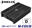 ヘリックス HELIX  M-FOUR 100Wx4chパワーアンプフルレンジ...