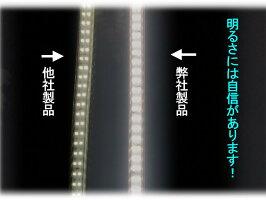 LEDテープライトコンセントプラグ付きAC100V50CM高輝度明るい配線工事不要簡単便利昼光色電球色間接照明棚照明二列式CY-TPX0M