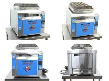 D2672【税込】2015年製 タニコー 自動回転たこ焼器 スーパーたこまるこ MKE32R-42/32個/70万【営業所止め】