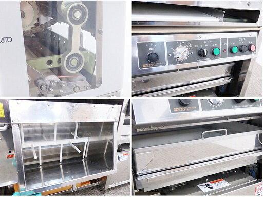 大和製作所 手打ち式製麺機 真打