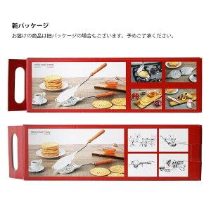 EPPICOTISPAIワッフルメーカー丸・薄(チャルデ・ピッツェッレ)