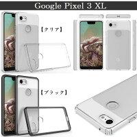 【FINON】フルガードパーフェクトクリアボディー【ワイヤレス充電・Qi(チー)対応PC+TPUバンパータイプ】GooglePixel4/Pixel4XL/Pixel3a/Pixel3aXL/Pixel3/Pixel3XLケースカバー「MIL-STD-米軍軍事規格準拠モデル」耐衝撃シンプルクリア・ブラック