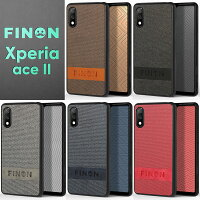 FINONスマホケースXperiaAceIISO-41B/iPhone12/iPhone12Pro/iPhoneSE2020/iPhone8/iPhone7【デザインコットンモデル】[ケース素材PC/TPU/コットン/レザー]