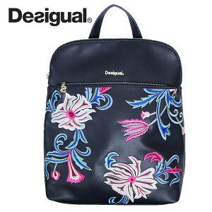 【Desigual】デシグアル BOLS ORANGINA NANAIMO バックパック 刺繍 花柄 フローラル おしゃれ レディース