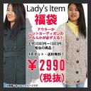 Ladys-huku-00