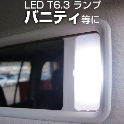 ライト・ランプ, ヘッドライト  LED LEDLEDLED