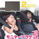 車 DVD TV テレビ 後席 ...