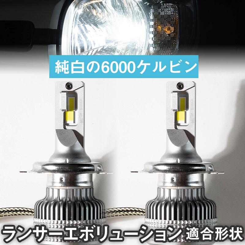 ライト・ランプ, ヘッドライト  LED LED LED LED CD9A CE9A CN9A CP9A led 6000k