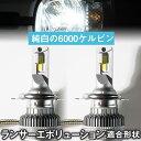 ランサーエボリューション ランエボ LEDバルブ LEDライト LED...